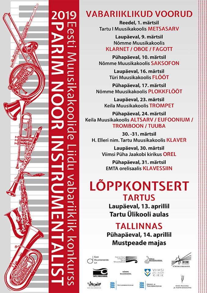 Eesti Muusikakoolide Liidu vabariiklik konkurss