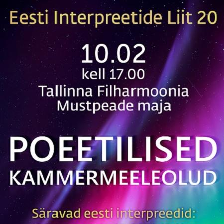 Festival Virmalised: Poeetilised kammermeeleolud