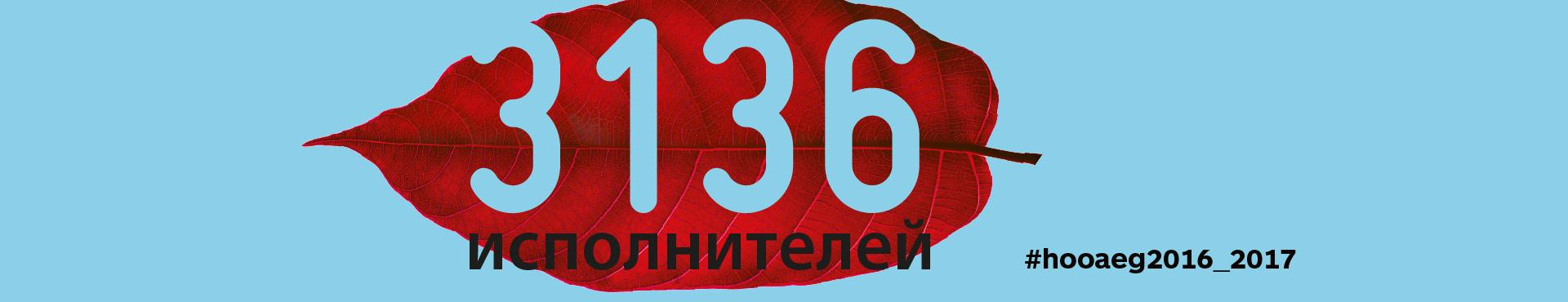 imago2_rus