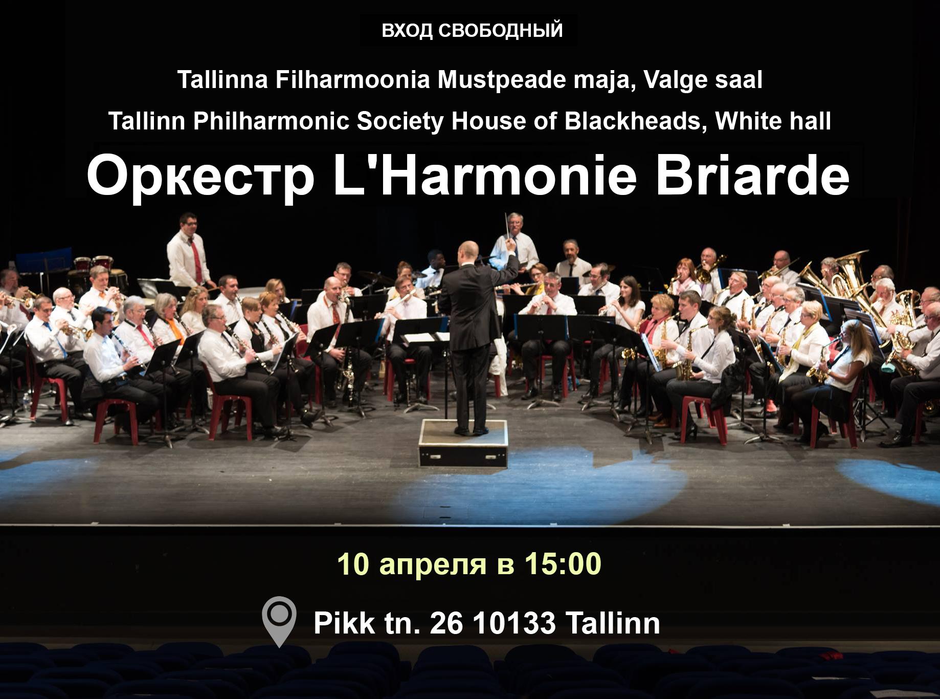 Ohb Orchestre d'Harmonie Briard